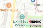 Схема проезда до компании Лига Роботов в Екатеринбурге