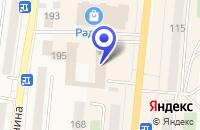 Схема проезда до компании ОГИБДД МО МВД РФ КЫШТЫМСКИЙ в Кыштыме