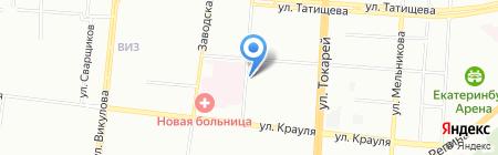 Почтовое отделение №109 на карте Екатеринбурга