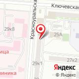 Почтовое отделение №109