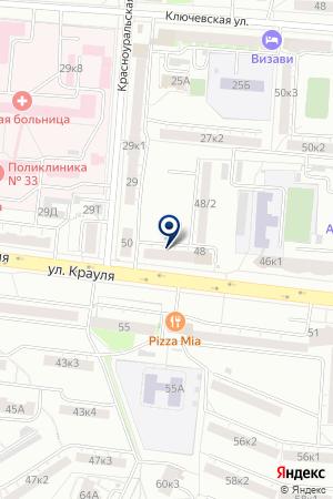 061b6d7258f7 РОБЕК, Екатеринбург — Обувные магазины и салоны на ул. Крауля, 48 1