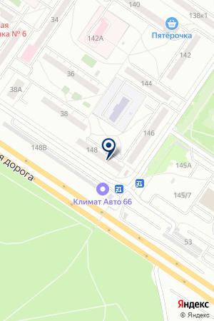Аптека.ру на карте Екатеринбурга