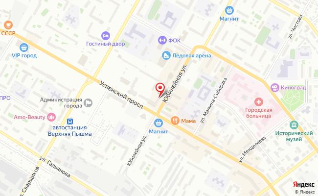Карта расположения пункта доставки Халва в городе Верхняя Пышма