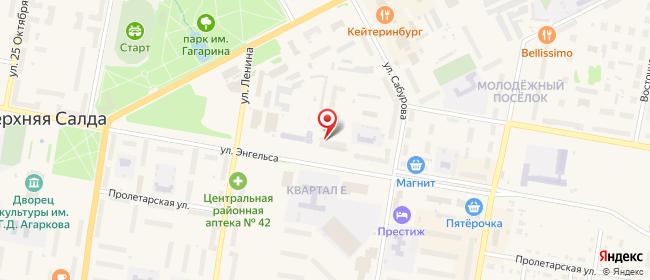 Карта расположения пункта доставки Билайн в городе Верхняя Салда