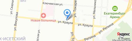 Аптека на карте Екатеринбурга