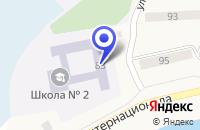 Схема проезда до компании СРЕДНЯЯ ШКОЛА N 2 в Кыштыме