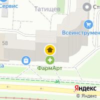 Световой день по адресу Россия, Свердловская область, Екатеринбург, ул. Татищева,56