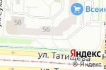 Схема проезда до компании ФармАрт в Екатеринбурге