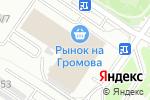 Схема проезда до компании Прибалтмебель в Екатеринбурге