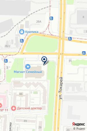 Лемар на карте Екатеринбурга