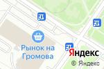 Схема проезда до компании Столовая №1 в Екатеринбурге