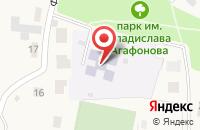 Схема проезда до компании Урал в Екатеринбурге