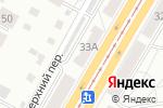 Схема проезда до компании Старик Хотабыч в Екатеринбурге