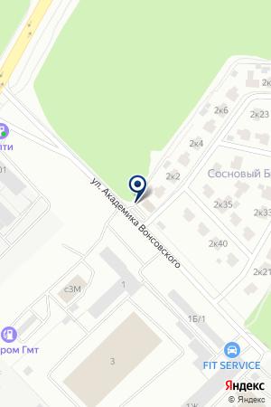 Гидрохимзащита на карте Екатеринбурга