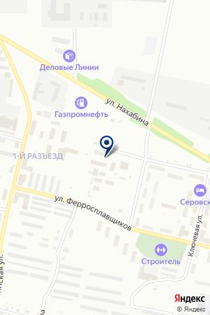 АВТО8 на карте Серова