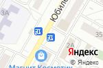 Схема проезда до компании Киоск по продаже фруктов и овощей в Верхней Пышме