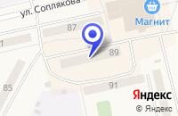Схема проезда до компании АДВОКАТСКИЙ КАБИНЕТ в Кыштыме