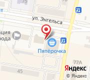 Салдинский районный отдел судебных приставов управления Федеральной службы судебных приставов по Свердловской области