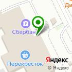 Местоположение компании SharBeri