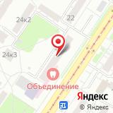 Библиотека №6 им. К.Г. Паустовского