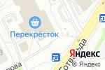 Схема проезда до компании Bolbareta в Екатеринбурге