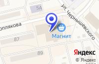 Схема проезда до компании ОТДЕЛ ЦВЕТЫ в Кыштыме