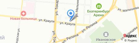 Дом комфорта на карте Екатеринбурга