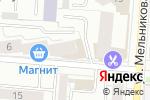 Схема проезда до компании ЧитайДумай в Екатеринбурге