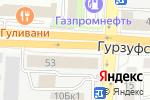 Схема проезда до компании Центр систем безопасности в Екатеринбурге