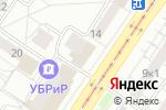 Схема проезда до компании Юг-Авто в Екатеринбурге