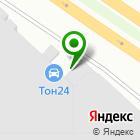 Местоположение компании Ленинский