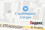 Схема проезда до компании Сатурн в Екатеринбурге