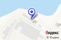 Схема проезда до компании КЫШТЫМСКИЙ ОГНЕУПОРНЫЙ ЗАВОД в Кыштыме