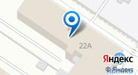 Компания КБС-Про на карте