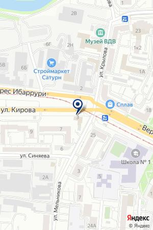 Уральское региональное бюро экспертиз на карте Екатеринбурга