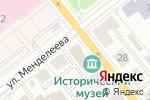 Схема проезда до компании Верхнепышминский исторический музей в Верхней Пышме
