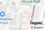 Схема проезда до компании Ваш юрист в Екатеринбурге