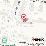 Библиотека №32 им. Ф.М. Решетникова