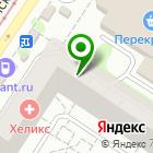Местоположение компании RED STOCK