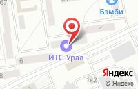 Схема проезда до компании Профит Тайм в Екатеринбурге