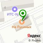 Местоположение компании Славэкс-ЕК
