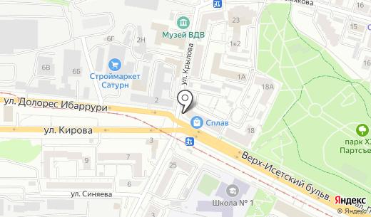Роса. Схема проезда в Екатеринбурге