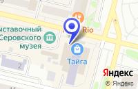 Схема проезда до компании БАНКОМАТ ПЛАНЕТА КАРТ (УБРИР) в Серове