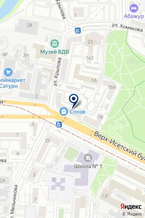 Стальное сердце на карте Екатеринбурга