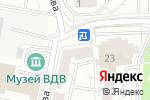 Схема проезда до компании Женский клуб в Екатеринбурге