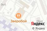Схема проезда до компании HOMES в Екатеринбурге