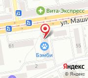 Служба заказчика Орджоникидзевского района города Екатеринбурга МКУ