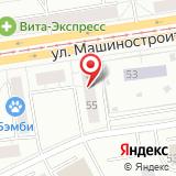 ЗАО Уралтвердосплав