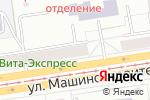 Схема проезда до компании СтеклоДом в Екатеринбурге
