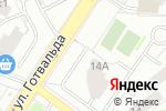 Схема проезда до компании tlservice.su в Екатеринбурге